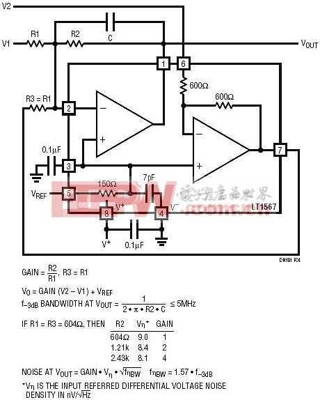 交流信号三分配放大器电路图 -放大器图片