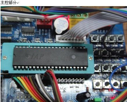 数控直流稳压电源图片