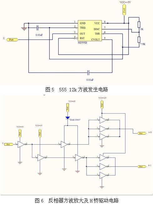 接收线圈输出的交流信号通过整流桥整流,电容滤波,最后变成稳定的直流
