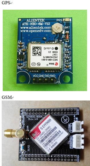 GPS定位追踪仪