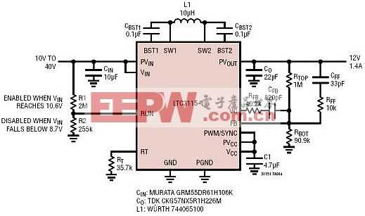 具定制输入欠压闭锁门限的工业 12V 1MHz 稳压器