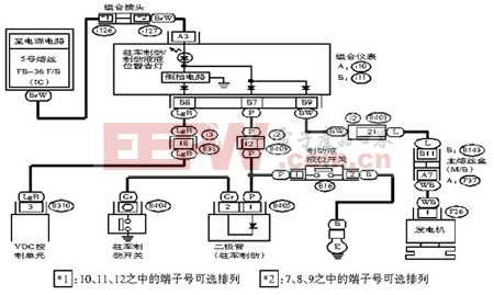 驻车制动系统电路图