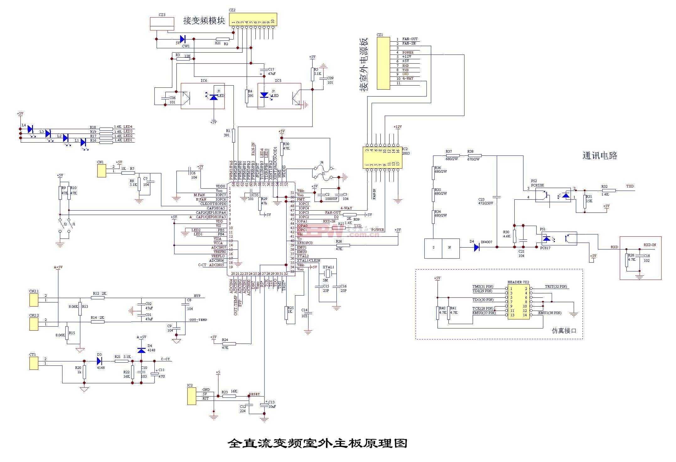 家用电器电路图 其他电路图 ->空调原理图8