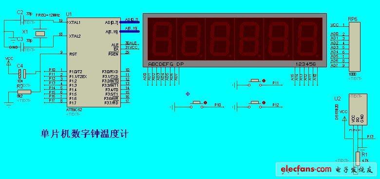 51单片机数字钟温度计的编程实例