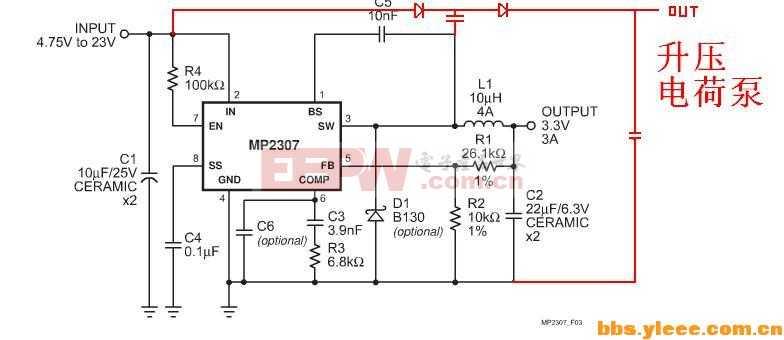 3r33 模块 升压 电路 电路图 电子产品世界 高清图片