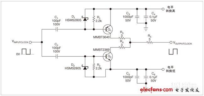 简单而快速的电平转换电路
