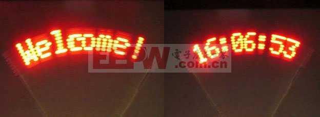 使用單片機制作的擺動LED電子鐘(1)