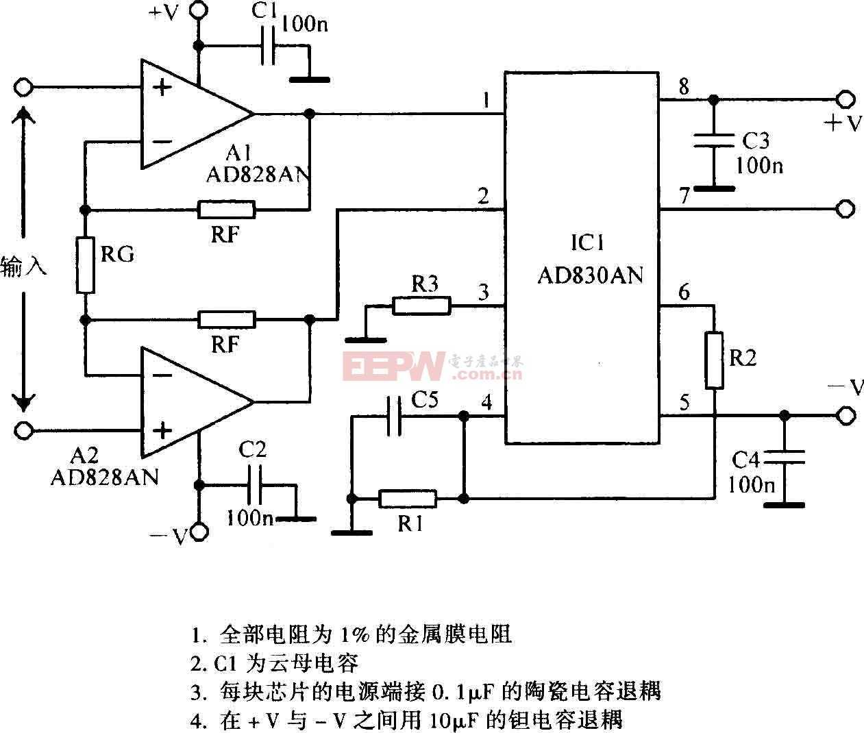 290MHz测量放大电路图