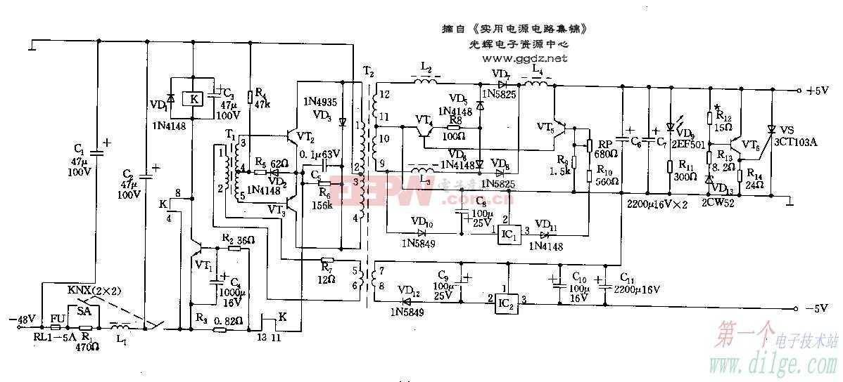 +5V2.5A、-5V0.3A穩壓電源