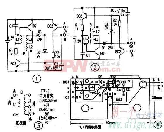 9V电池代换电路