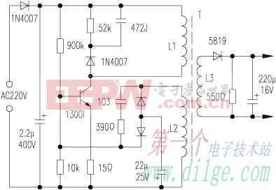 爱立信T29SC手机上充电器的改造