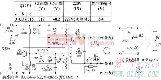 MOTOROLA SPN465A手机充电器电路分析及维修