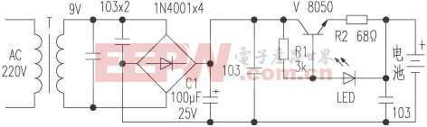 HWCD007(9)P/TSDL型步步高无绳电话机充电器电路简介