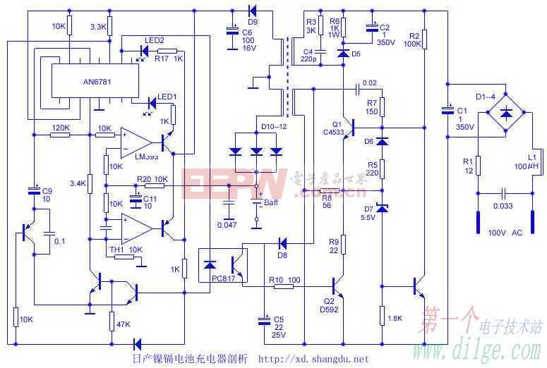日产镍镉电池充电器剖析
