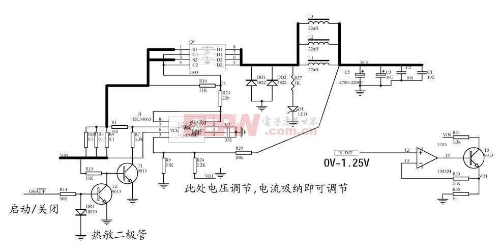 MC34063在扩展后的降压应用