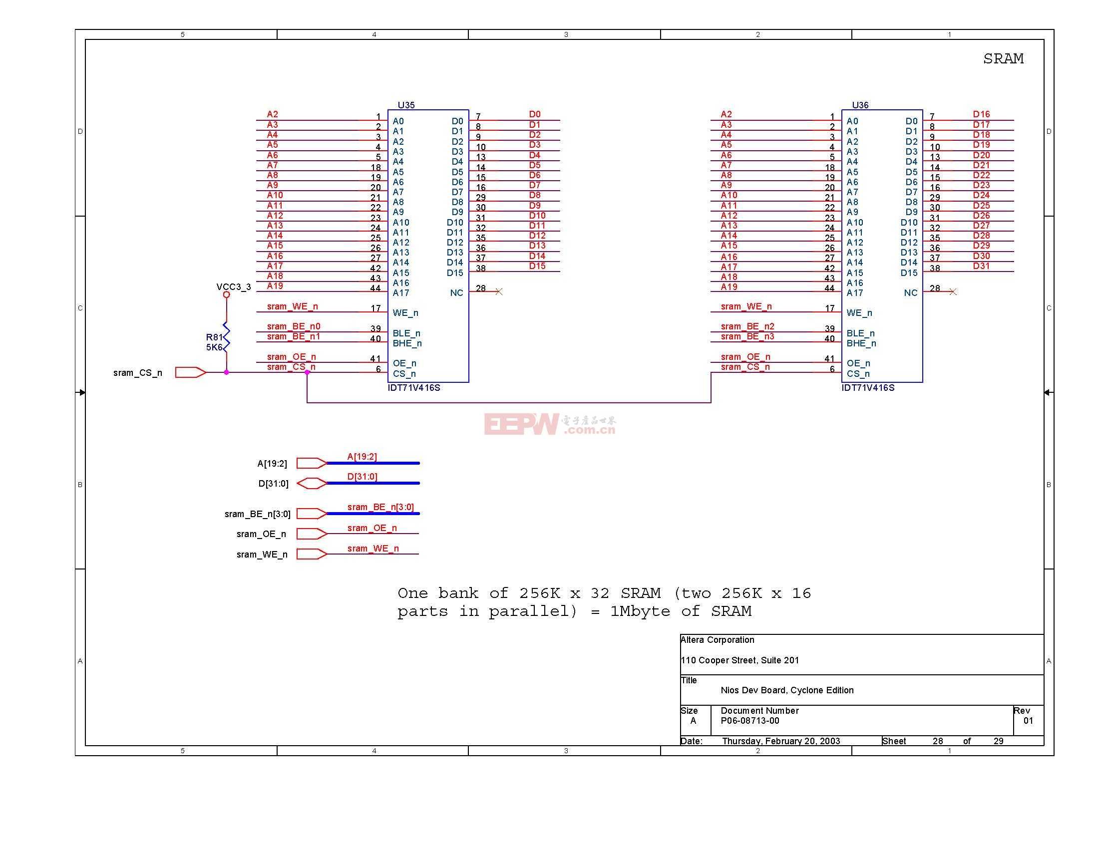 NIOS开发板电路图(Altera官方版)27