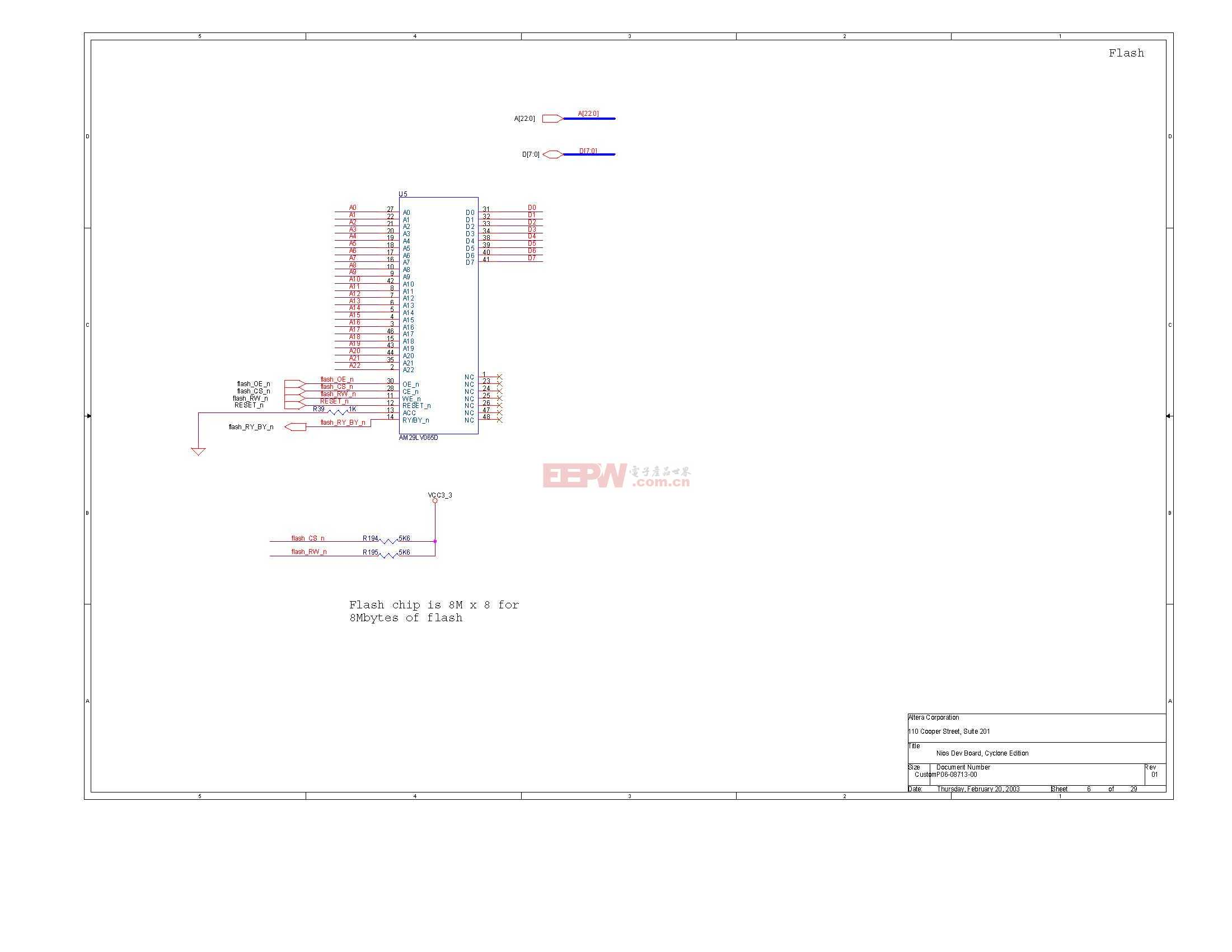 NIOS开发板电路图(Altera官方版)05