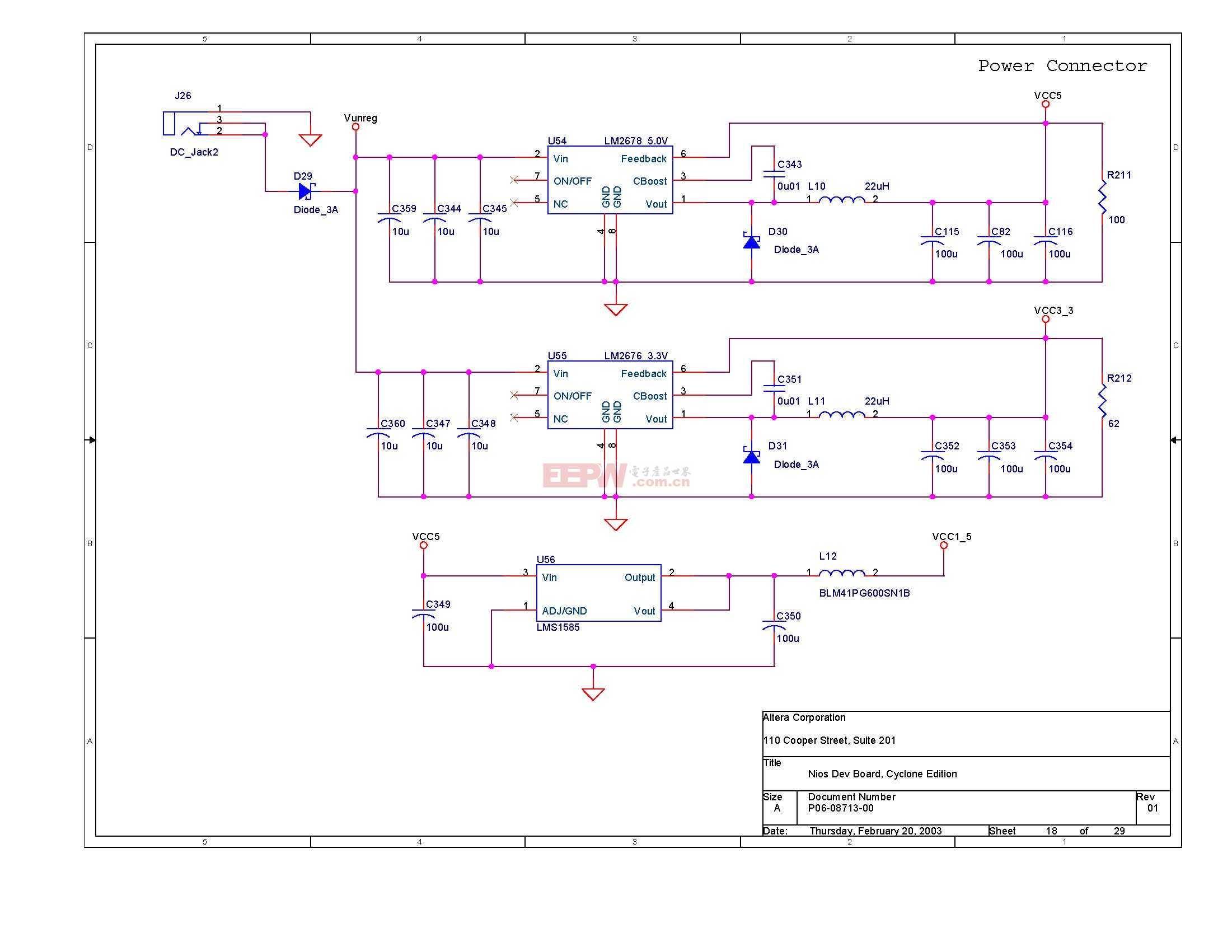 NIOS開發板電路圖(Altera官方版)17