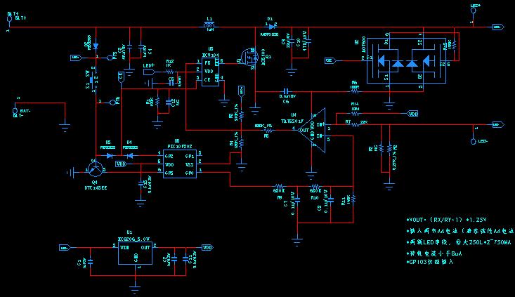 满载750MA时电路的输入电流会不断增加,最后MOS烧掉