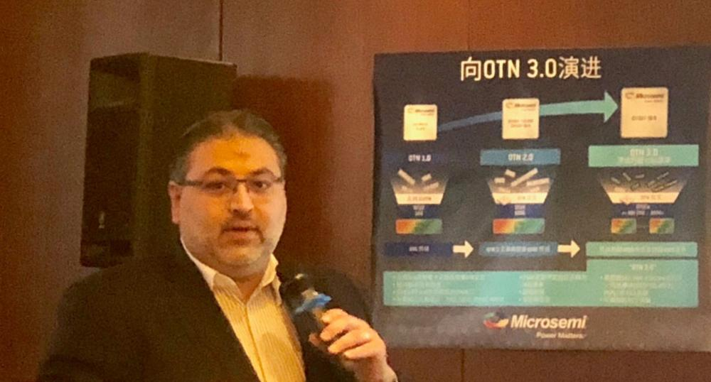 Microsemi并入Microchip,推出新一代光传送网与5G承载方案