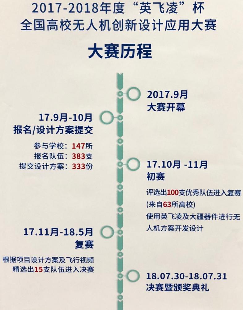 WeChat Image_20180809211751.jpg