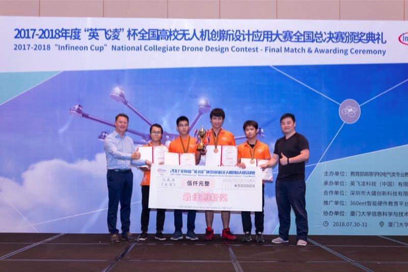 WeChat Image_20180809212820.jpg