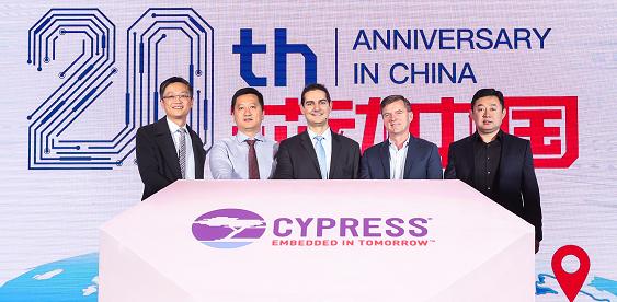 赛普拉斯在华成立20年,帅哥CEO分享成功经验
