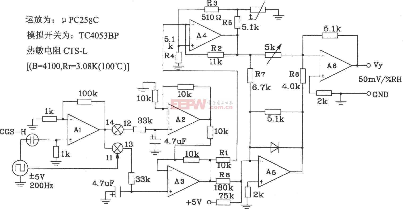CGS-H型陶瓷湿度传感器构成的低湿度检测电路图