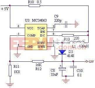 5V转12V升压电路